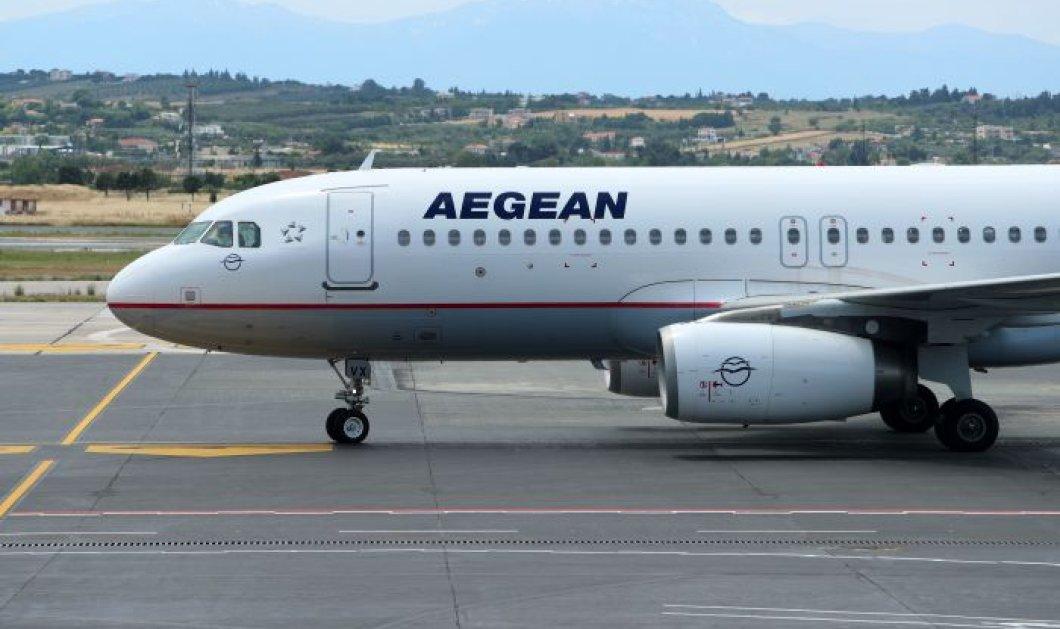 Κορωνοϊός: 120 εκατ. ευρώ κρατική ενίσχυση θα λάβει η Aegean που πλήττεται από τις συνέπειες της πανδημίας  - Κυρίως Φωτογραφία - Gallery - Video