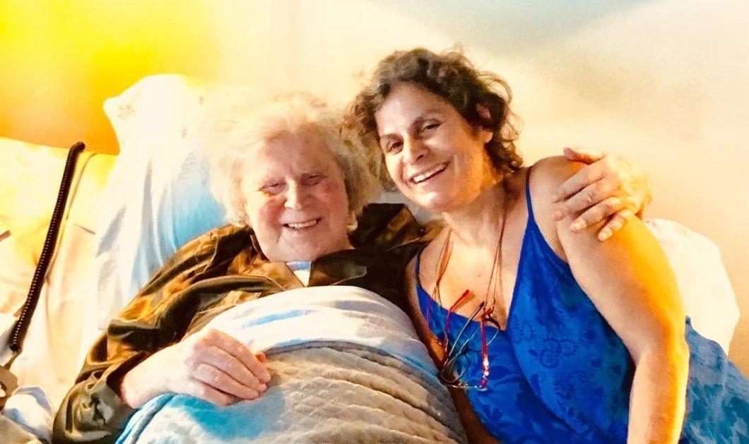 Μαργαρίτα Θεοδωράκη: «Τελικά, η Πέγκυ Ζήνα & ο άντρα της μου πλήρωσαν τη ΔΕΗ» (Φωτό)  - Κυρίως Φωτογραφία - Gallery - Video