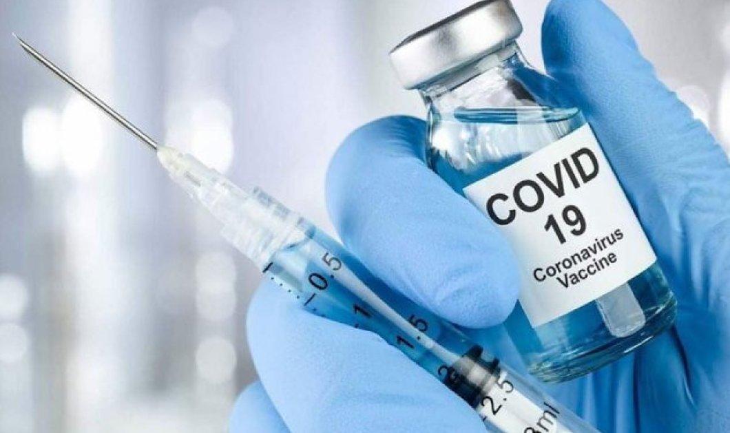 Ο Βασίλης Κικίλιας ανακοίνωσε ολόκληρο το εθνικό σχέδιο εμβολιασμού για τον κορωνοϊό - Μπορείτε να το δείτε εδώ - Κυρίως Φωτογραφία - Gallery - Video