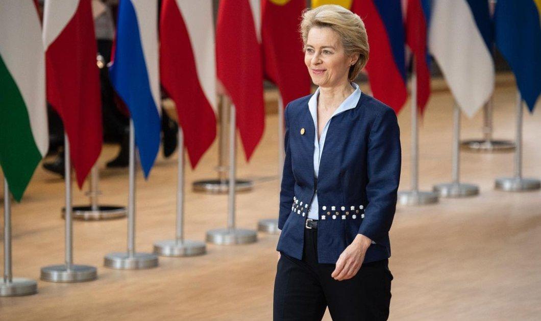 «Έχω καλά νέα για την Ελλάδα», είπε η Ούρσουλα Φον Ντερ Λάιεν – Έρχονται 2 δις. ευρώ από τον SURE (Βίντεο)  - Κυρίως Φωτογραφία - Gallery - Video