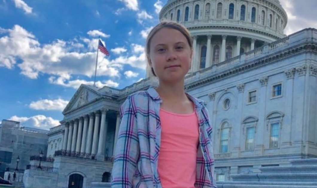 Greta Thunberg: Συμβουλεύει τον Τραμπ που χάνει... Cool Donald - Δες καμιά παλιά ταινία με κάποιον φίλο σου - Κυρίως Φωτογραφία - Gallery - Video