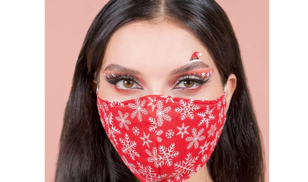 19 μάσκες κατά του κορωνοϊού με γιορτινά σχέδια  - Το eirinika σας θέλει κομψούς και ασφαλείς τα Χριστούγεννα (φωτό) - Κυρίως Φωτογραφία - Gallery - Video
