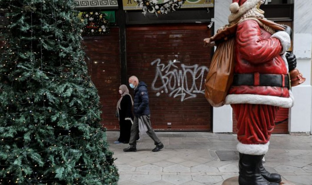Αποζημίωση ειδικού σκοπού: Πότε πληρώνονται αναστολές Νοεμβρίου & Δεκεμβρίου - Τι ισχύει με το δώρο Χριστουγέννων  - Κυρίως Φωτογραφία - Gallery - Video