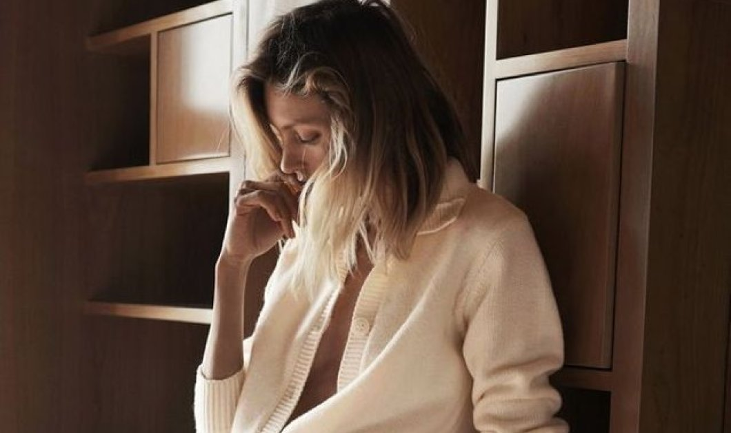 Homewear: Η «αναγκαστική» τάση για το ντύσιμο μέσα στο σπίτι – 23 ιδέες με χαλαρά, μαλακά σύνολα που μοιάζουν με πιτζάμες (Φωτό)  - Κυρίως Φωτογραφία - Gallery - Video