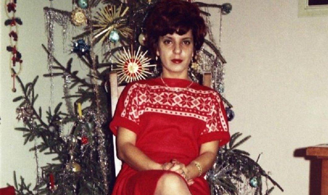 """Vintage Christmas pics: Σικ, μοντέρνοι, εκκεντρικοί, glam - Έτσι ήταν οι άνθρωποι με τα """"γιορτινά τους"""" τη  στυλάτη δεκαετία του 70 - Κυρίως Φωτογραφία - Gallery - Video"""