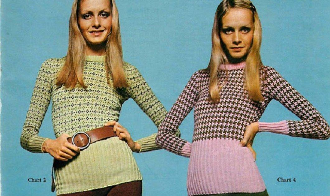 Vintage style pics: Τα αγαπημένα πλεκτά της  Twiggy  - Το supermodel της δεκαετίας του 70 παρουσιάζει σε ένα βιβλίο σύνολα που εντυπωσιάζουν & δίνει οδηγίες πλεξίματος   - Κυρίως Φωτογραφία - Gallery - Video