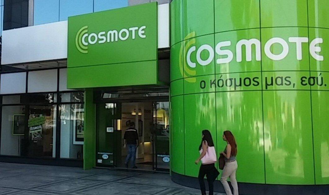Cosmote: Χριστούγεννα με απεριόριστα data στο κινητό & απεριόριστη ομιλία στο σταθερό, δωρεάν για όλους - Κυρίως Φωτογραφία - Gallery - Video
