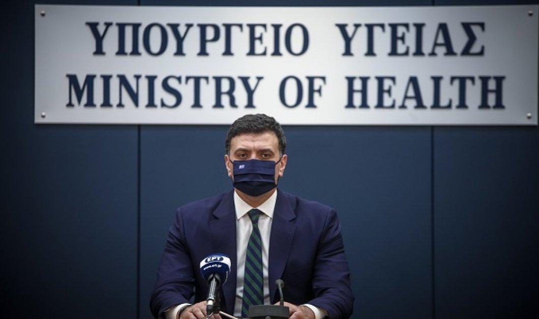 Κορωνοϊός: Live η ενημέρωση από το υπουργείο Υγείας - Κυρίως Φωτογραφία - Gallery - Video