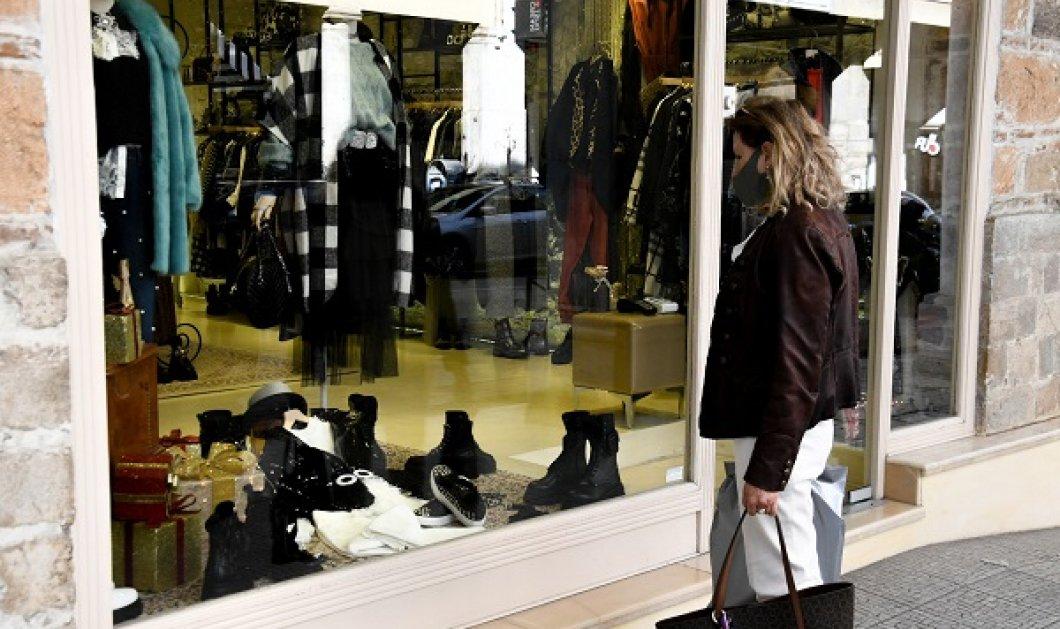 Ανοικτά σήμερα σούπερ μάρκετ, κομμωτήρια & καταστήματα με click away- Το ωράριο λειτουργίας - Κυρίως Φωτογραφία - Gallery - Video
