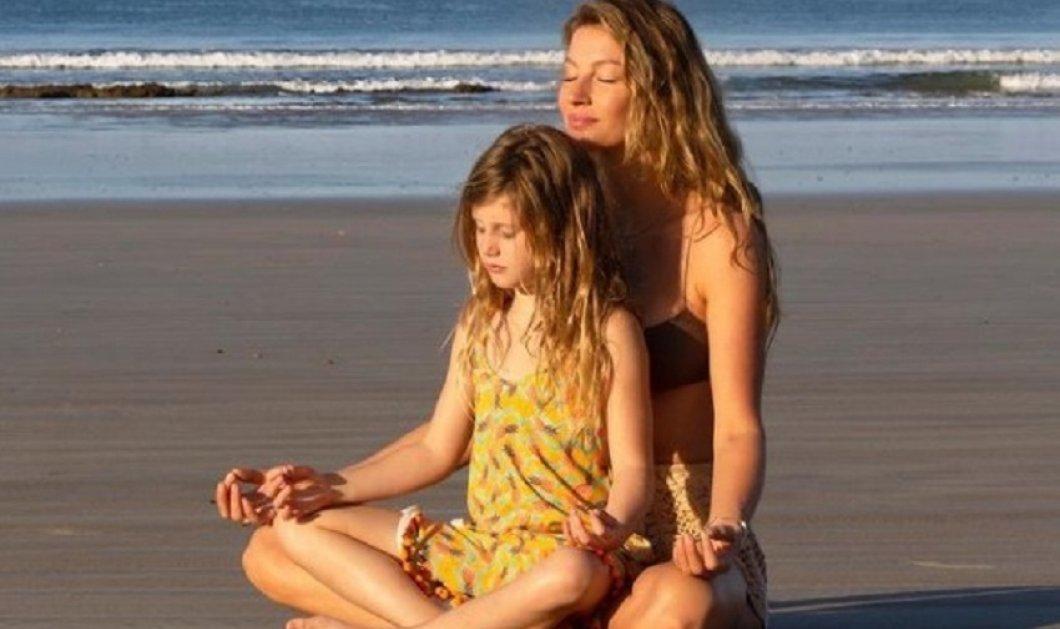 Το πιο γλυκό φιλί! - Η Ζιζέλ εύχεται χρόνια πολλά στην πεντάμορφη κόρη της (φώτο) - Κυρίως Φωτογραφία - Gallery - Video