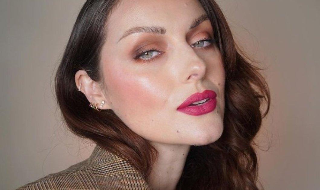 Όμορφες & στο σπίτι :Δέκα  ιδέες για το μακιγιάζ ιδανικές για τις γιορτές - Θα σας φτιάξουν τη διάθεση  (φώτο) - Κυρίως Φωτογραφία - Gallery - Video