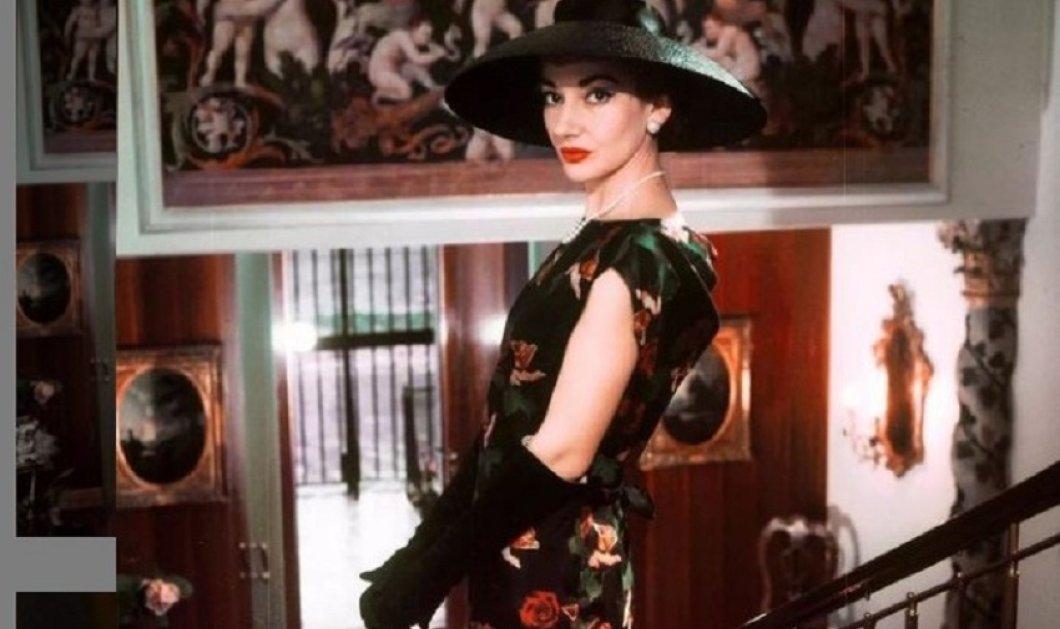 """Σπάνια Vintage Pic: Μαρία Κάλλας : Όταν ο """"μύθος"""" υποκλίθηκε στη Βασίλισσα Ελισάβετ  - Κυρίως Φωτογραφία - Gallery - Video"""