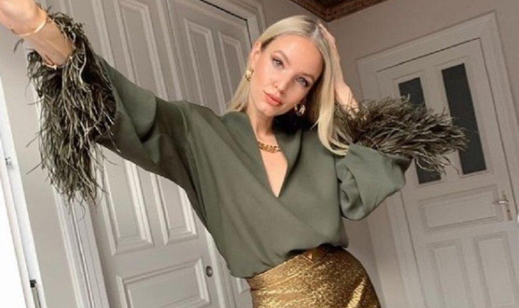 """Ξυπνήστε την Hollywood star που κρύβεται μέσα σας - Η διάσημη fashion blogger Leonie Hanne & τα ωραιότερα """"look"""" του χειμώνα (φώτο) - Κυρίως Φωτογραφία - Gallery - Video"""
