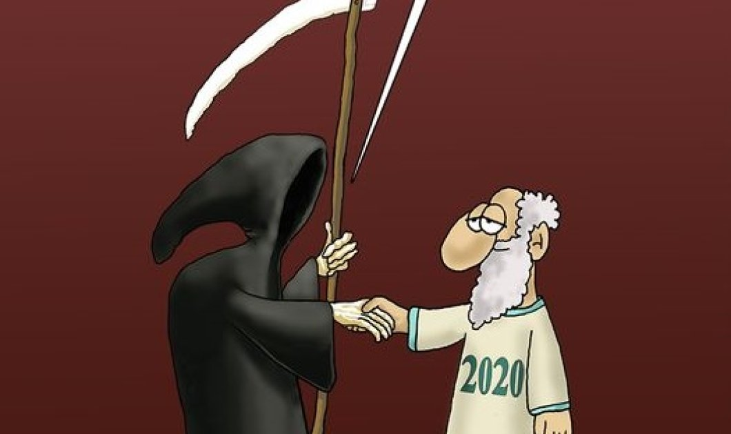 Με ένα συγκλονιστικό σκίτσο ο Αρκάς αποχαιρετά το 2020: Με πρωταγωνιστή τον... χάρο (φωτό) - Κυρίως Φωτογραφία - Gallery - Video