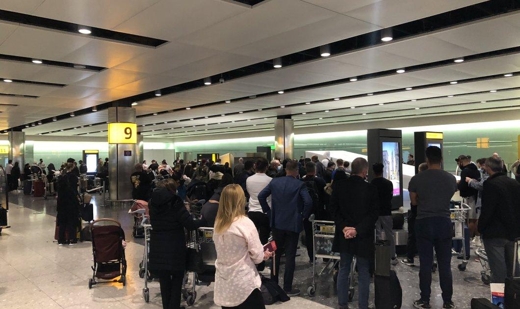 Αεροδρόμιο Heathrow: Η μεγάλη απόδραση, ο συνωστισμός & η εκκένωση του Λονδίνου λόγω Covid -19 (φωτό) - Κυρίως Φωτογραφία - Gallery - Video