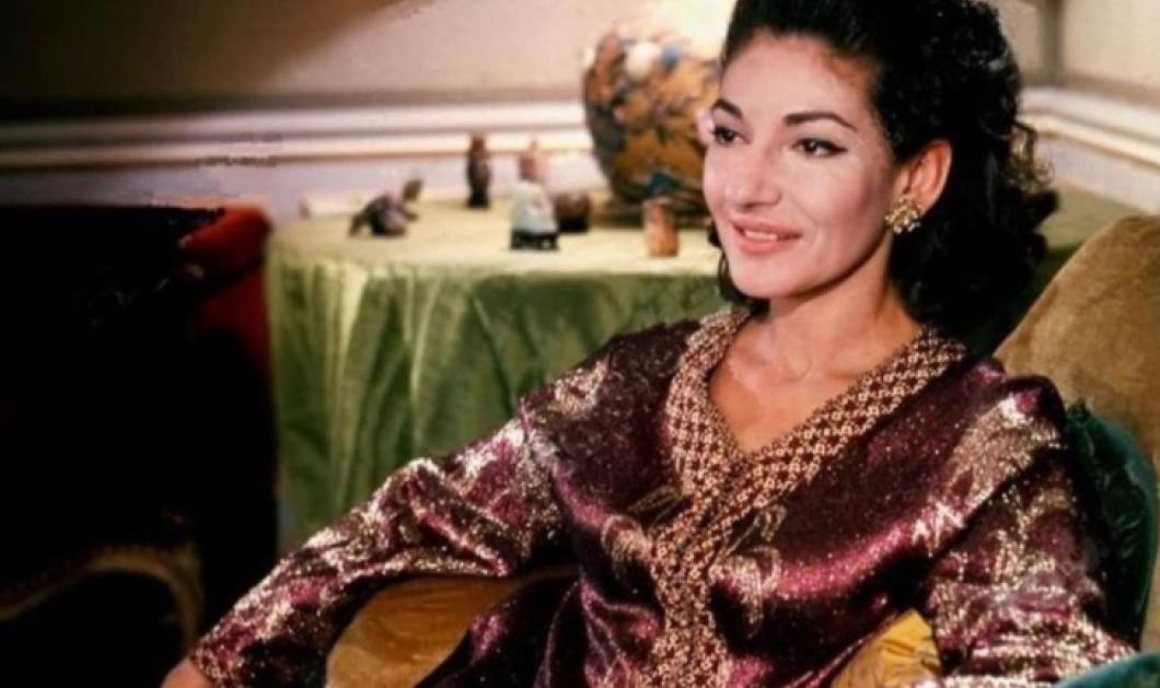 Σπάνιες vintage φωτό με αφορμή τα 97 χρόνια από την γέννηση της Μαρίας Κάλλας - Η σημαντικότερη μορφή στην παγκόσμια όπερα - Κυρίως Φωτογραφία - Gallery - Video