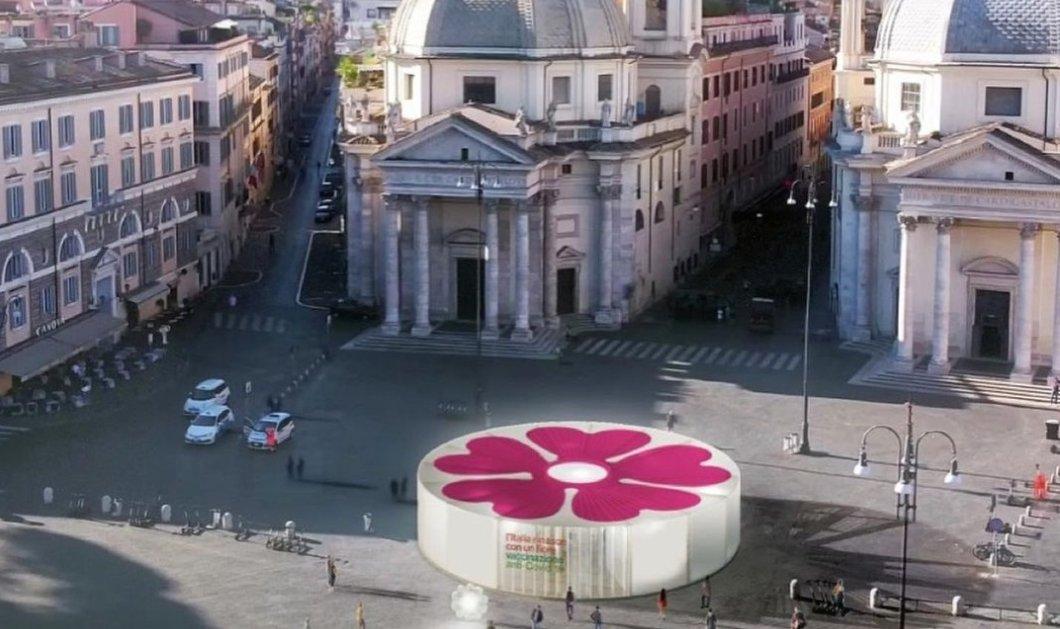 Ιταλία- Design & στυλ ακόμη & για τους εμβολιασμούς: Τα εκπληκτικά περίπτερα για τα εμβόλια που σχεδίασαν οι δαιμόνιοι γείτονές μας (φωτό- βίντεο) - Κυρίως Φωτογραφία - Gallery - Video