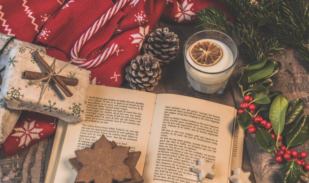 6 κλασικά βιβλία για τα Χριστούγεννα -  Ό,τι πρέπει για δώρο στα αγαπημένα σας άτομα - Κυρίως Φωτογραφία - Gallery - Video