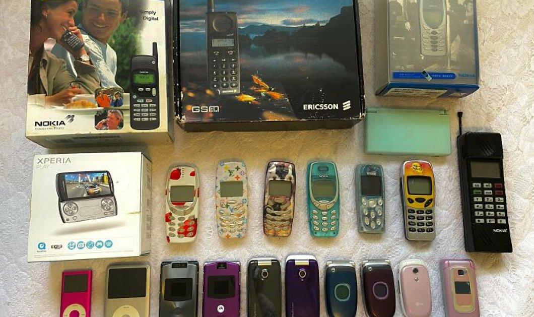 50 vintage πια αντικείμενα μας θυμίζουν πόσο άλλαξε ο κόσμος: Από τις κασέτες & τα τηλέφωνα με καλώδιο ως την κουβερτούλα της γιαγιάς  - Κυρίως Φωτογραφία - Gallery - Video