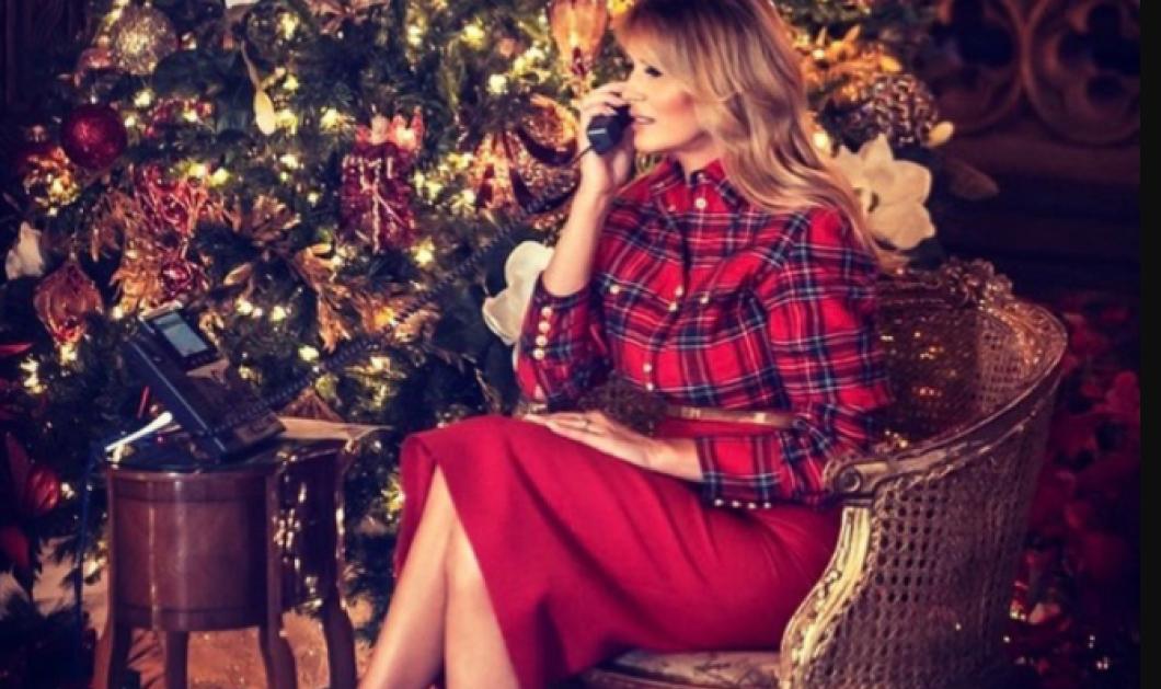 Μελάνια Τραμπ: Η γκαρνταρόμπα του τελευταίου μήνα στον Λευκό Οίκο - Με ποια εκπληκτικά outfits ντύθηκε ως πρώτη κυρία (φωτό) - Κυρίως Φωτογραφία - Gallery - Video