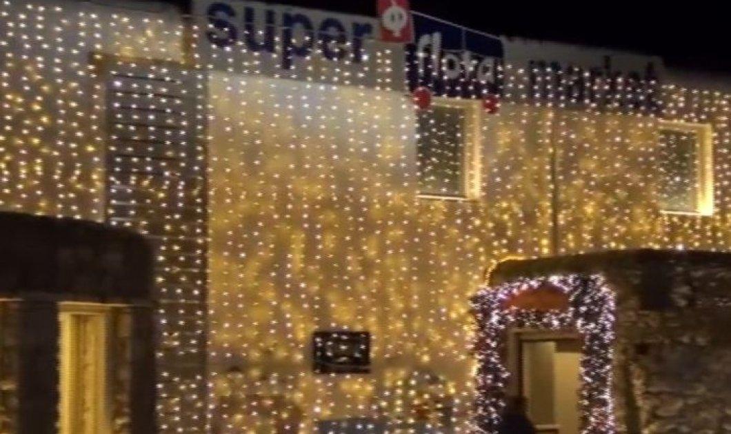 Good news από την Μύκονο - Η ''Flora'' έκανε πάλι το θαύμα της - Η ωραιότερη Χριστουγεννιάτικη διακόσμηση σε σούπερ μάρκετ (βίντεο) - Κυρίως Φωτογραφία - Gallery - Video