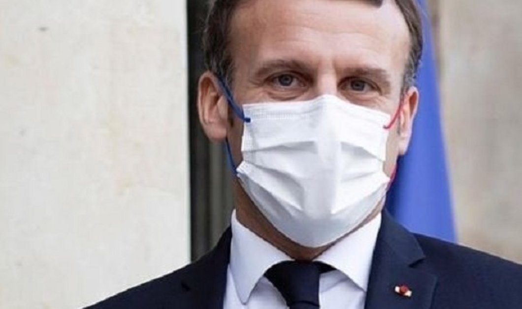 Εμανουέλ Μακρόν- Κορωνοϊός: Όλα τα σενάρια για το πως κόλλησε- Ο φόβος των υπόλοιπων Ευρωπαίων ηγετών (φωτό)  - Κυρίως Φωτογραφία - Gallery - Video
