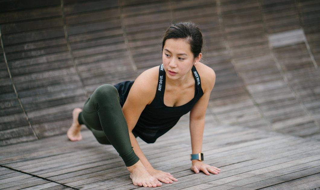 Αποκτήστε υγιεινές συνήθειες στην καθημερινή σας ζωή - Γνωρίστε τα θέλω σας, δείξτε συνέπεια - Κυρίως Φωτογραφία - Gallery - Video
