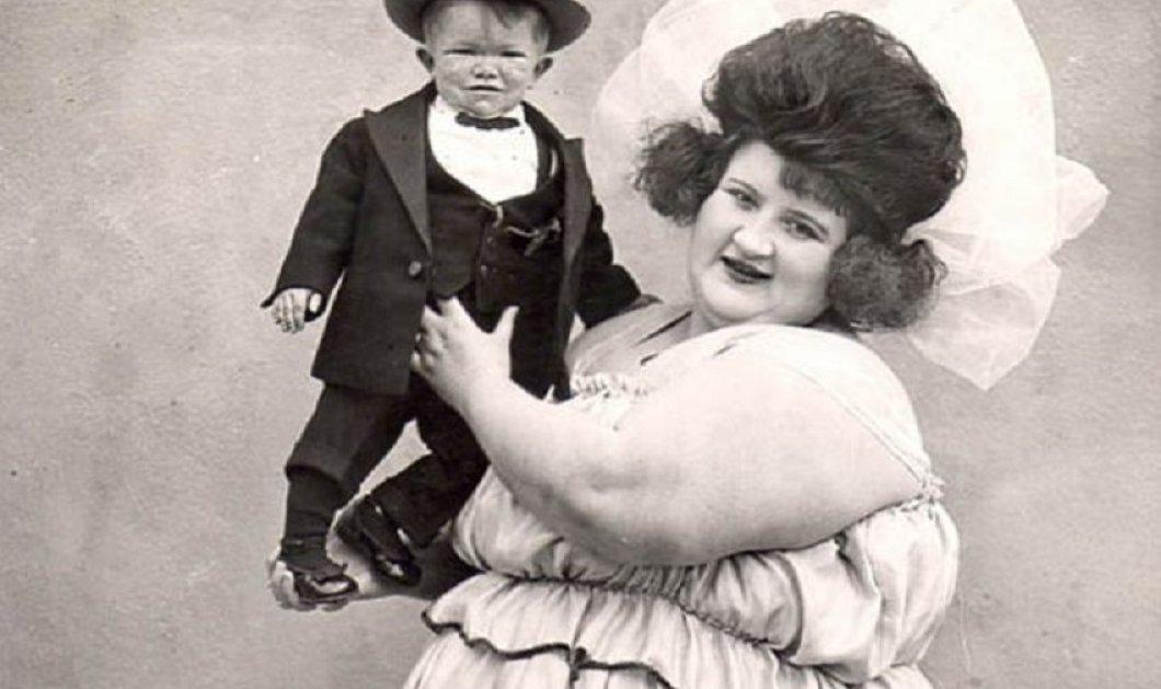 Vintage Story: Αυτοί είναι η πιο υπέρβαρη γυναίκα του κόσμου & ο πιο κοντός άντρας του κόσμου -  Ζυγίζει 291 κιλά -  έχει ύψος 71 εκατοστά! (φώτο) - Κυρίως Φωτογραφία - Gallery - Video