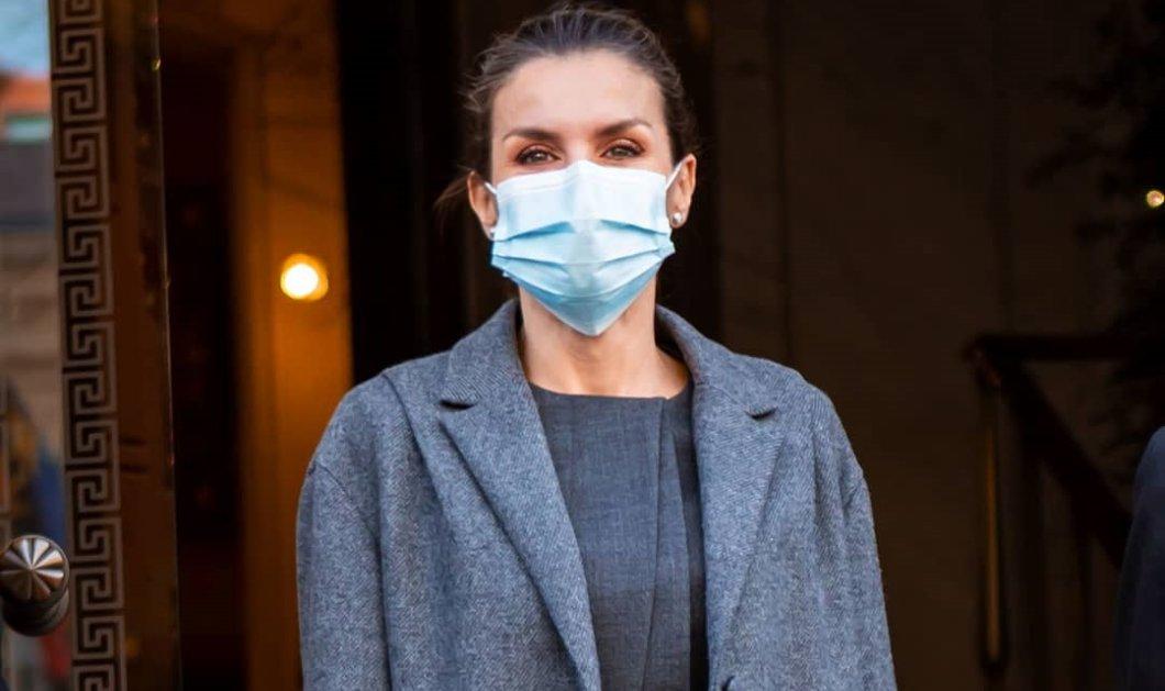 Το total grey look της βασίλισσας Λετίσια της Ισπανίας – Παντελόνι σιγκαρέτ Hugo Boss & το παλτό Nina Ricci (Φωτό)  - Κυρίως Φωτογραφία - Gallery - Video