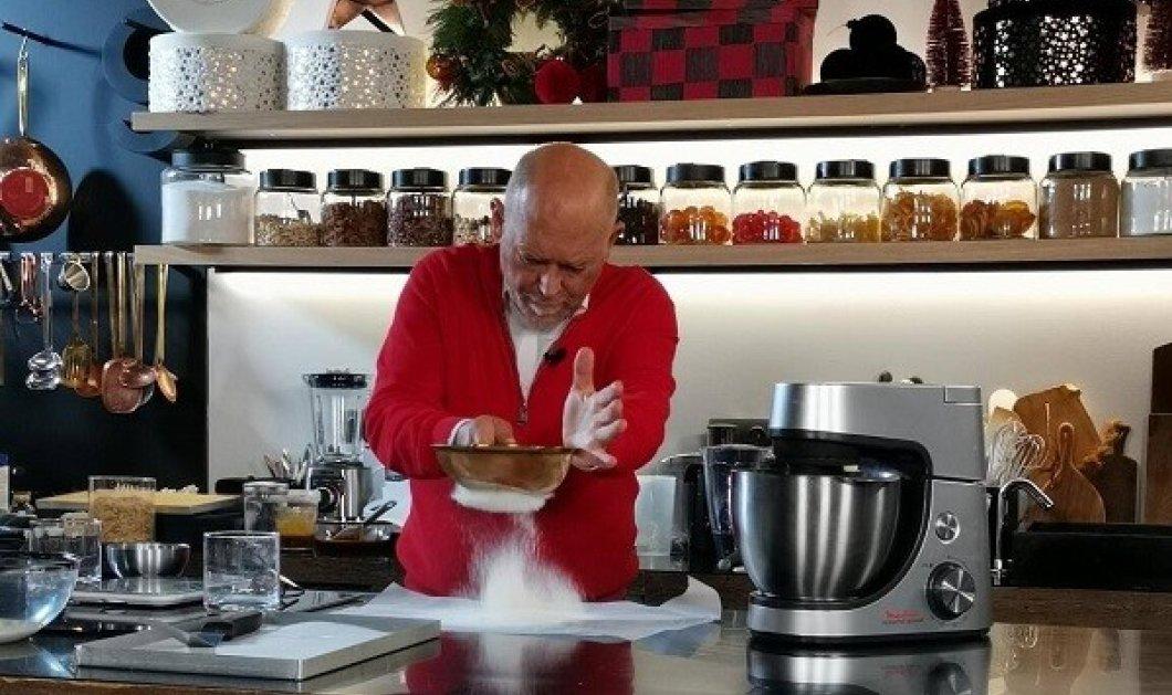 Ο Στέλιος Παρλιάρος μας δίνει το απόλυτο εορταστικό γλυκό - Τράιφλ με κρέμα καταλάνα και κυδώνια - Κυρίως Φωτογραφία - Gallery - Video