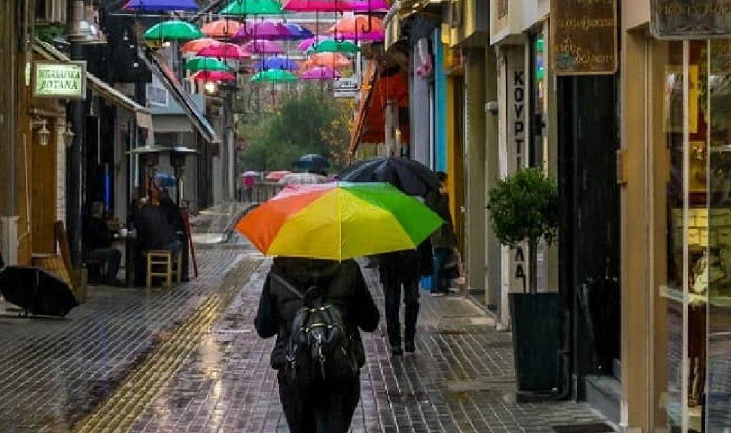 Καιρός: Με βροχές & καταιγίδες μας αποχαιρετά το 2020! - Κυρίως Φωτογραφία - Gallery - Video