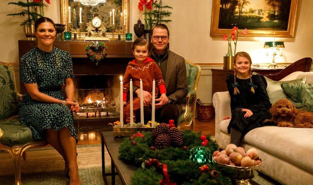 Χριστούγεννα στο Παλάτι της Σουηδίας: Η πριγκίπισσα Victoria με τον ωραίο σύζυγο, τα παιδιά  & τον σκύλο τους (φωτό) - Κυρίως Φωτογραφία - Gallery - Video