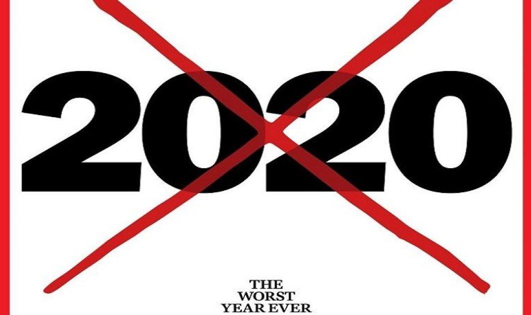 """Το ιστορικό εξώφυλλο του περιοδικού Time: Ένα τεράστιο κόκκινο """"Χ"""" το έτος 2020 – Πώς να το ξεχάσουμε; (Φωτό & Βίντεο)  - Κυρίως Φωτογραφία - Gallery - Video"""