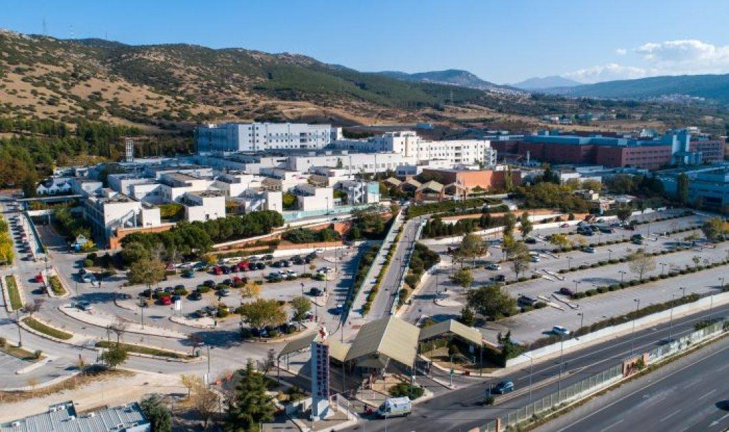 Θεσσαλονίκη: Συναγερμός στο νοσοκομείο «Παπαγεωργίου» - Τηλεφώνημα για βόμβα στην πτέρυγα του Covid-19 - Κυρίως Φωτογραφία - Gallery - Video