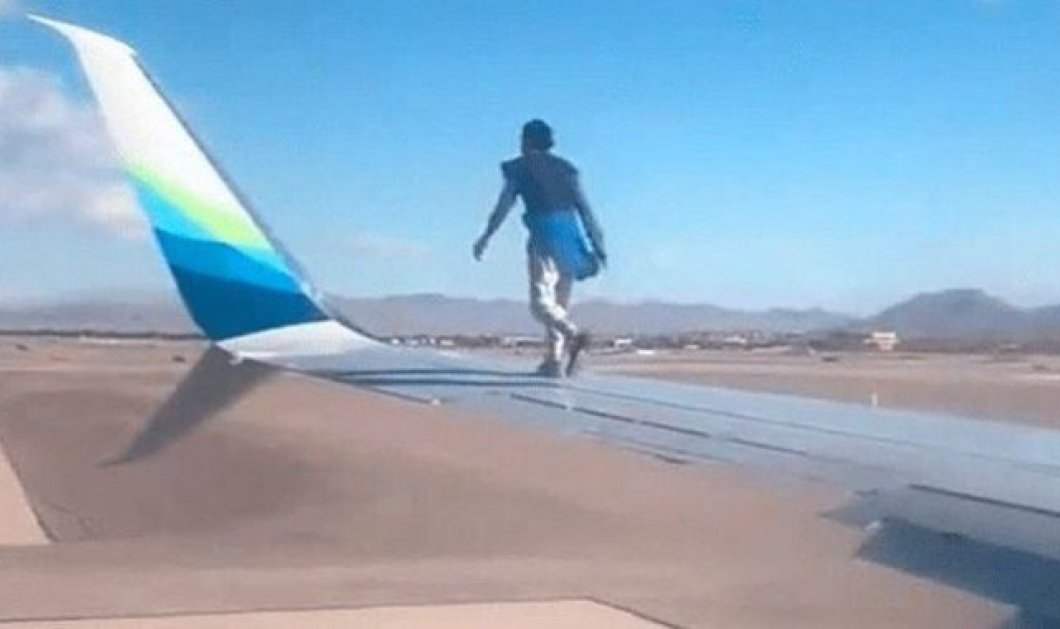 Λας Βέγκας: Άνδρας ανέβηκε σε φτερό αεροσκάφους πριν την απογείωσή του & έκοβε… βόλτες (Βίντεο)  - Κυρίως Φωτογραφία - Gallery - Video
