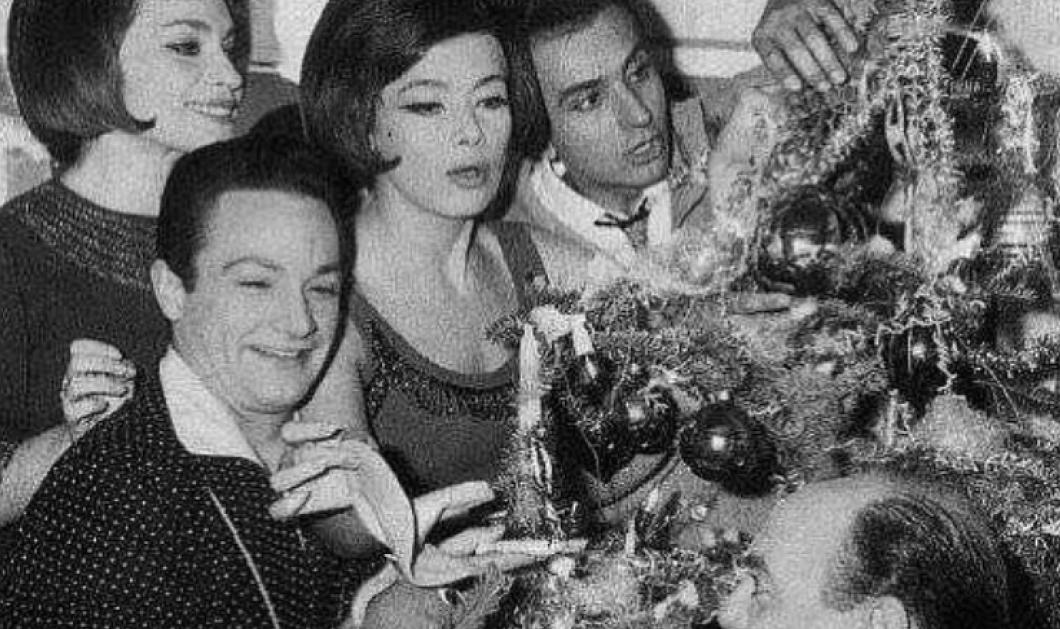 Vintage pic: Τζένη Καρέζη, Γιώργος Πάντζας, Στέφανος Ληναιός - Με απίθανα χαμόγελα πλάι στο Χριστουγεννιάτικο δέντρο - Κυρίως Φωτογραφία - Gallery - Video