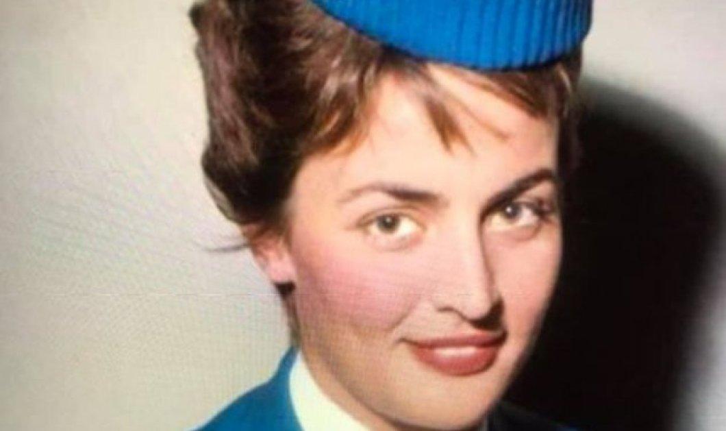 Έτσι ήταν οι στολές των αεροσυνοδών στα 70s  - Κάποιες τολμηρές άλλες πάλι συντηρητικές (φωτό) - Κυρίως Φωτογραφία - Gallery - Video