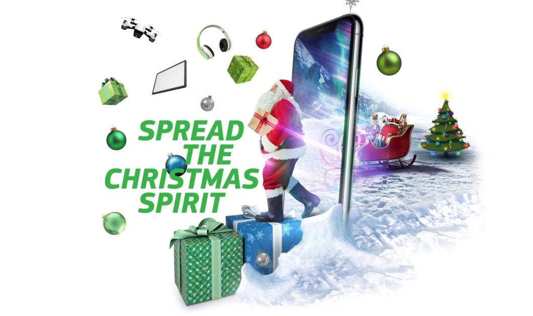 Χριστουγεννιάτικες online προσφορές σε COSMOTE και ΓΕΡΜΑΝΟ  - Κυρίως Φωτογραφία - Gallery - Video