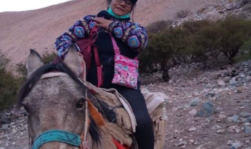 Top woman μία δασκάλα στην Χιλή: Ιππεύει 8 ώρες κάθε μέρα για να πάει στους μαθητές της κατά τη διάρκεια του lockdown (φωτό) - Κυρίως Φωτογραφία - Gallery - Video