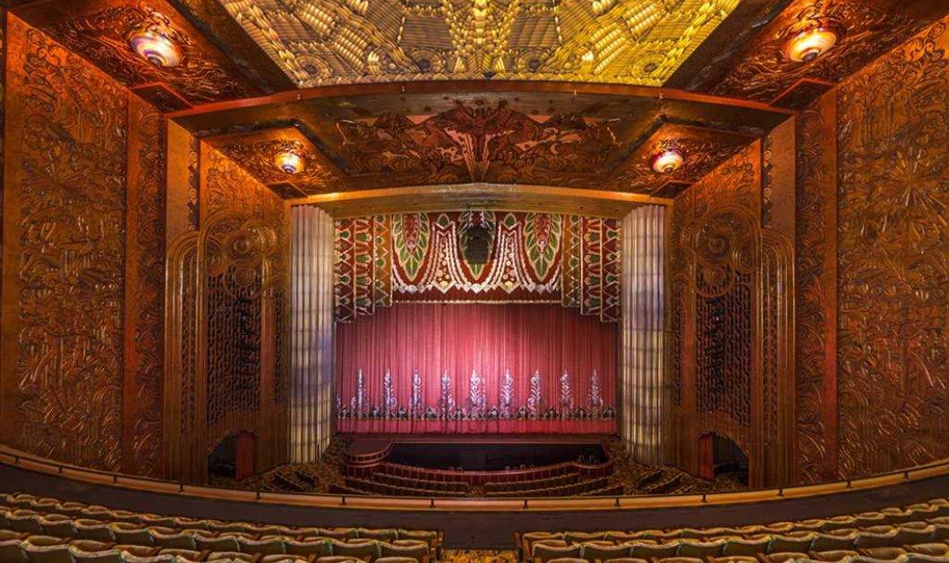 Μας έλειψε το σινεμά! - Ας ταξιδέψουμε στις 10 πιο εντυπωσιακές κινηματογραφικές αίθουσες του κόσμου (φώτο) - Κυρίως Φωτογραφία - Gallery - Video
