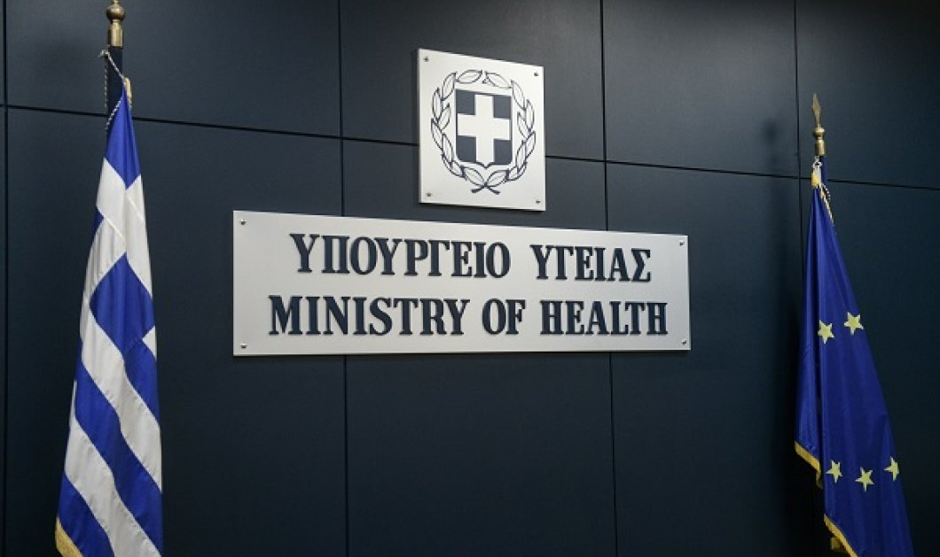 Live - Κορωνοϊός: Η ενημέρωση του υπουργείου Υγείας για το εθνικό σχέδιο εμβολιασμών - Κυρίως Φωτογραφία - Gallery - Video