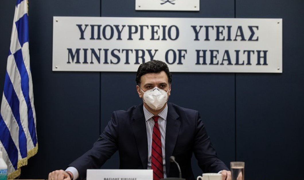 Live - Κορωνοϊός: Η ενημέρωση του υπουργείου Υγείας για την πανδημία και τον εμβολιασμό - Κυρίως Φωτογραφία - Gallery - Video