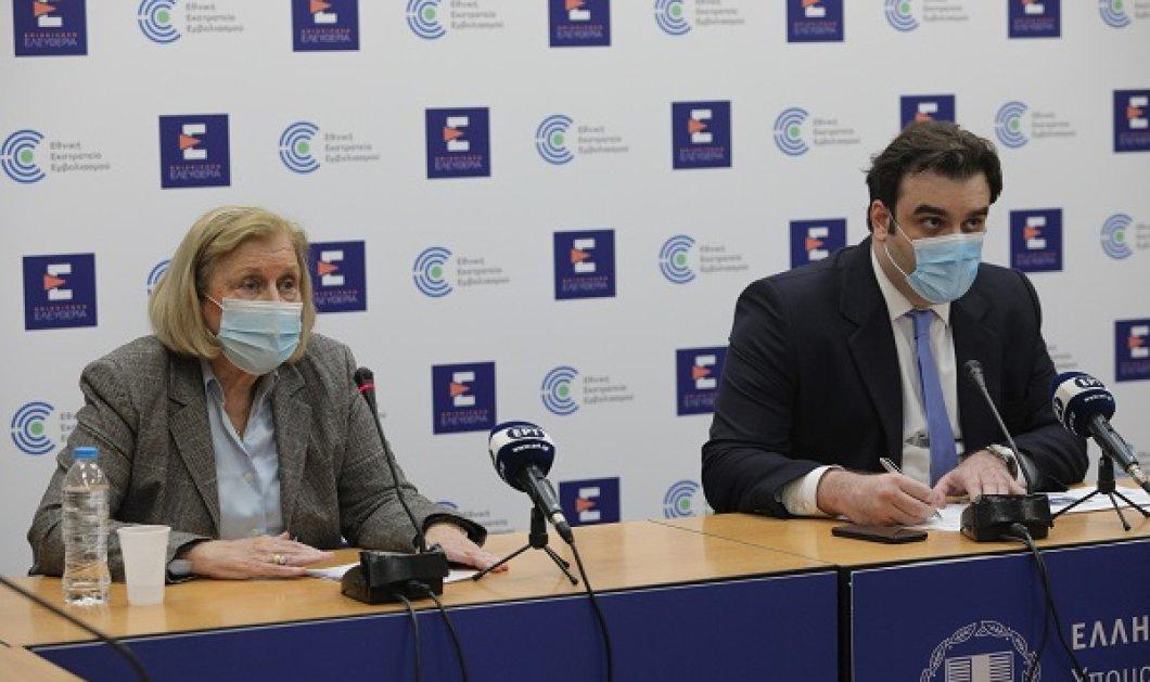 Live - Κορωνοϊός: Η ενημέρωση του υπουργείου Υγείας για τον εμβολιασμό - Κυρίως Φωτογραφία - Gallery - Video