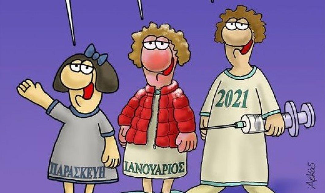 Με ένα σκίτσο όλο νόημα υποδέχθηκε ο Αρκάς το 2021: «Καλή χρονιά» - Κυρίως Φωτογραφία - Gallery - Video