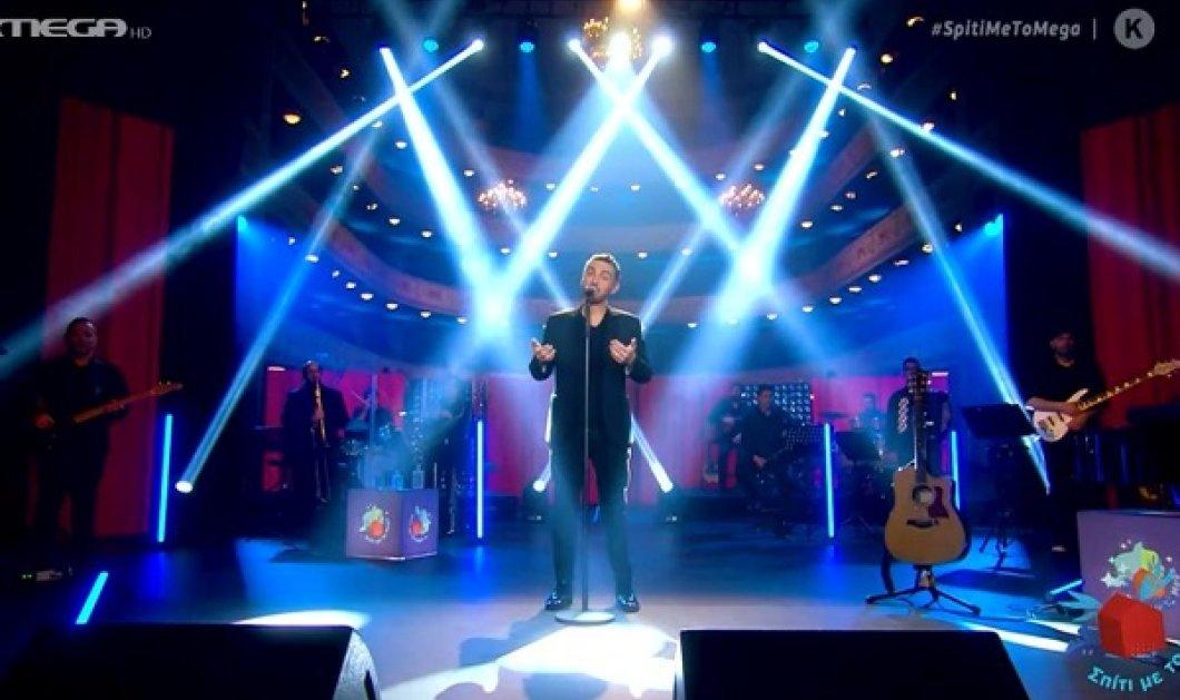 Ο Μιχάλης Χατζηγιάννης τραγούδησε στο Σπίτι με το Mega: Είχε μαζί του την Άλκηστη Πρωτοψάλτη και τον Γιώργο Νταλάρα (βίντεο) - Κυρίως Φωτογραφία - Gallery - Video