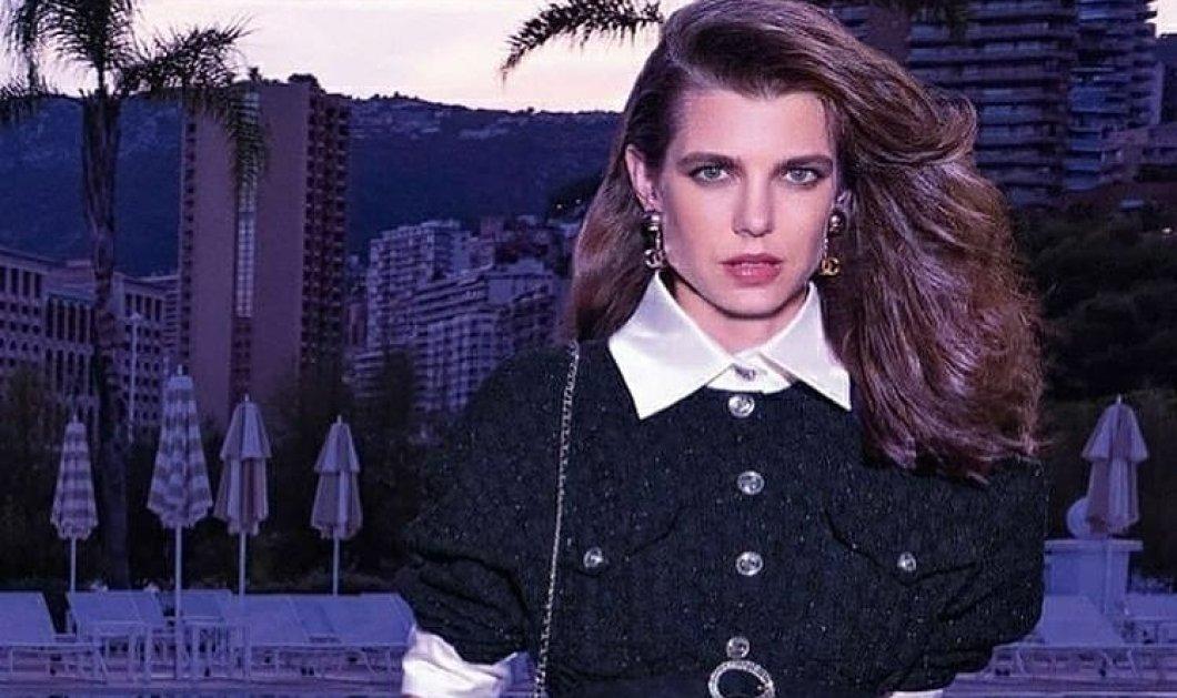 Charlotte Casiraghi: Η ασυμβίβαστη πριγκίπισσα με την ομορφιά top model- Η φωτογράφισή της με τη νέα collection του οίκου Chanel για την Άνοιξη & το Καλοκαίρι 2021 (φωτό) - Κυρίως Φωτογραφία - Gallery - Video