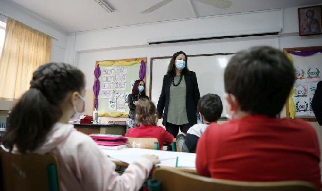 Κορωνοϊός - Σχολεία: Επιστροφή στα θρανία για τους μαθητές των νηπιαγωγείων και των δημοτικών - Όλα τα μέτρα  - Κυρίως Φωτογραφία - Gallery - Video
