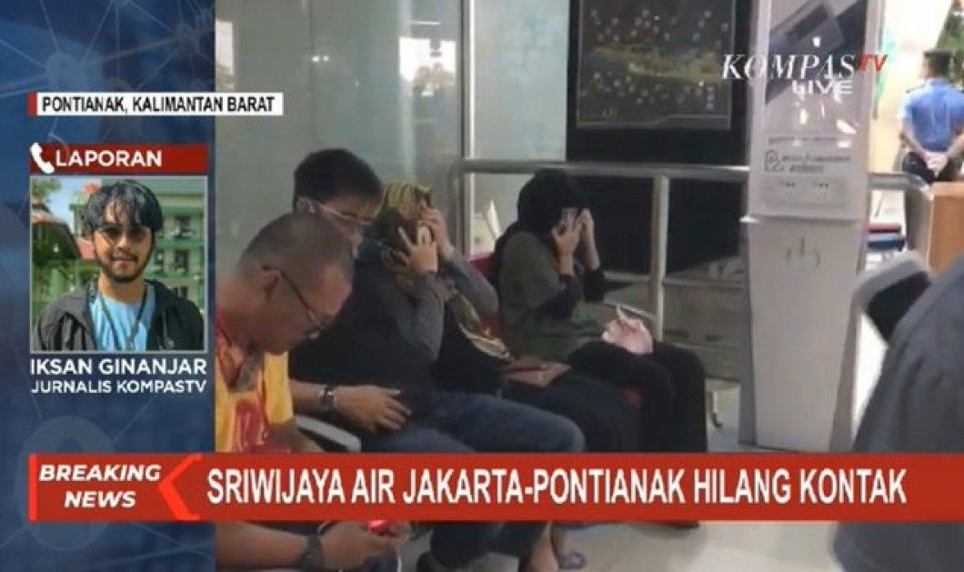 Τραγωδία στην Ινδονησία: Συνετρίβη αεροσκάφος με 62 επιβαίνοντες - Πώς χάθηκε από τα ραντάρ (φωτό) - Κυρίως Φωτογραφία - Gallery - Video