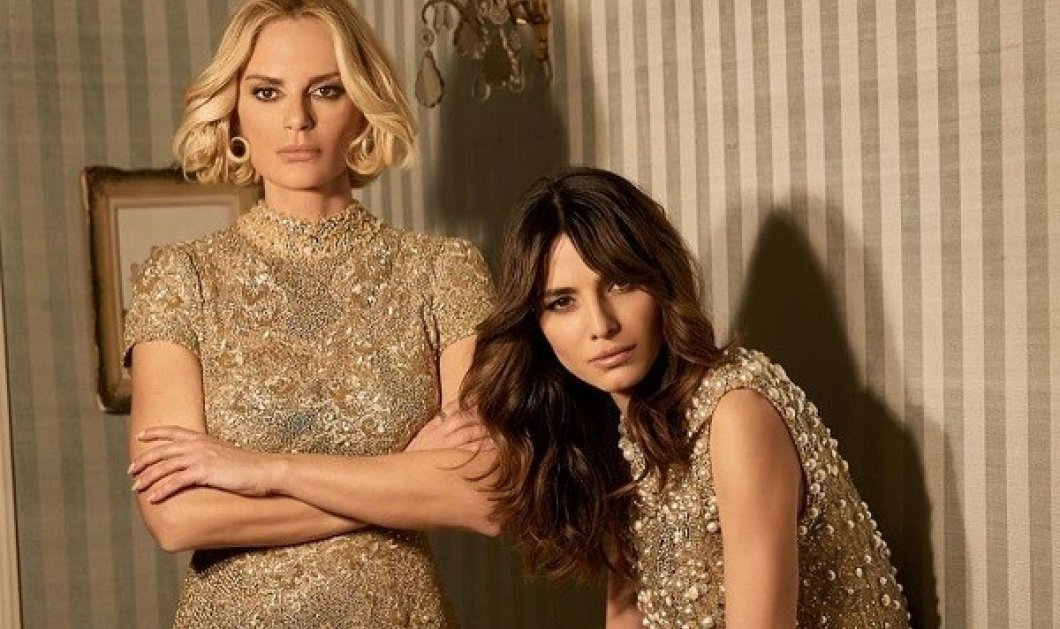 Ηλιάνα Παπαγεωργίου - Έλενα Χριστοπούλου υπέροχο εξώφυλλο fashion statement: Δεν κρυφτήκαμε πότε πίσω από το δάχτυλό μας (φωτό & βίντεο) - Κυρίως Φωτογραφία - Gallery - Video