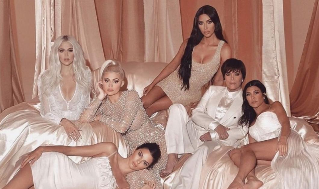 Kardashian Family: Ευχαρίστησαν με 30 Rolex τους συνεργάτες τους, την τελευταία μέρα των γυρισμάτων  - Κυρίως Φωτογραφία - Gallery - Video